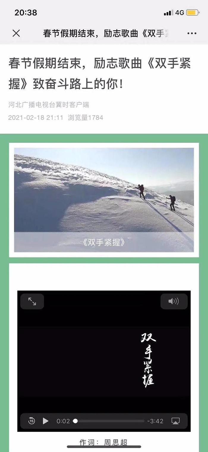 微信图片_20210301091424.jpg
